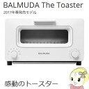 【あす楽】【在庫あり】【感動のトースター】 K01E-WS バルミューダ スチームトースター BALMUDA The Toaster【smtb-k】【ky】【K...