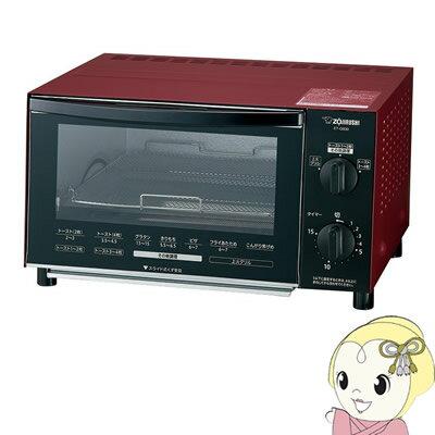 ET-GB30-RZ 象印 オーブントースター[こんがり倶楽部] マットレッド【smtb-k】【ky】【KK9N0D18P】