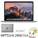 【エントリー不要!全品P2倍!1/19 10:00~1/22 9:59】Apple 15.4インチノートパソコン TouchBar搭載 MacBook Pro ...