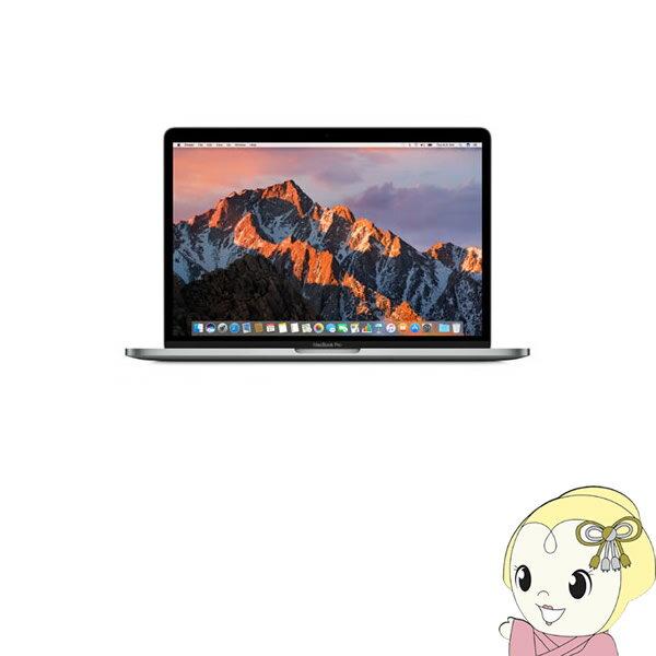 Apple 13.3インチノートパソコン MacBook Pro MPXQ2J/A 2300/13.3 [スペースグレイ] 128GB【smtb-k】【ky】【KK9N0D18P】