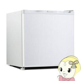 【あす楽】在庫僅少 【左右開き対応】冷蔵庫 1ドア 46L TH-46L1-WH TOHOTAIYO 小型 一人暮らし 新品 ホワイト【smtb-k】【ky】【KK9N0D18P】