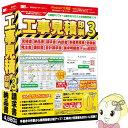 IRTB0494 IRT 工事見積印刷3【KK9N0D18P】