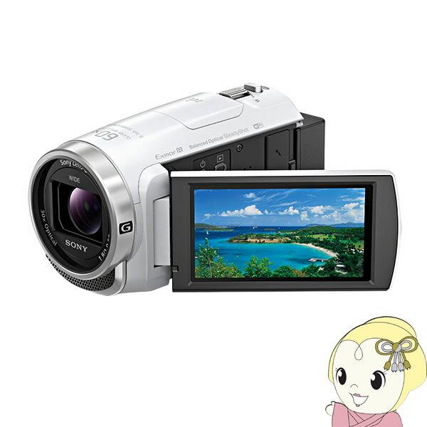 【あす楽】【在庫あり】HDR-CX680-W ソニー デジタルHDビデオカメラレコーダー ハンディカム ホワイト【smtb-k】【ky】【KK9N0D18P】