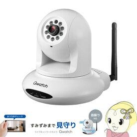 TS-WPTCAM2 アイ・オー・データ 有線/無線LAN対応 ライブネットワークカメラ Qwatch【smtb-k】【ky】【KK9N0D18P】