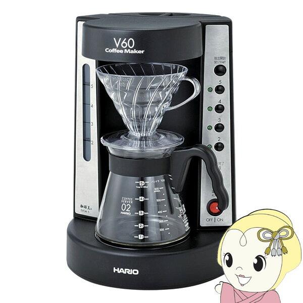 【あす楽】【在庫あり】EVCM-5TB ハリオ V60珈琲王 コーヒーメーカー 透明ブラック【smtb-k】【ky】【KK9N0D18P】
