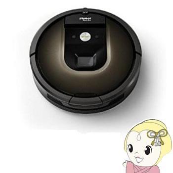 【エントリー不要!全品P2倍!1/19 10:00~1/22 9:59】「国内正規品」 ルンバ980 R980060 iRobot(アイロボット) ロボット掃除機 「自動充電」「スケジュール機能」「ゴミセンサー」【smtb-k】【ky】【KK9N0D18P】
