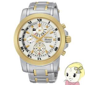 【キャッシュレス5%還元店】[逆輸入品] SEIKO クォーツ 腕時計 PREMIER プルミエ アラーム クロノグラフ パーペチュアル SPC162P1【KK9N0D18P】