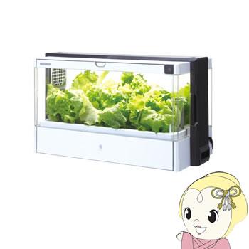 【あす楽】【在庫あり】UH-A01E1 ユーイング 水耕栽培器 Green Farm グリーンファーム【smtb-k】【ky】【KK9N0D18P】