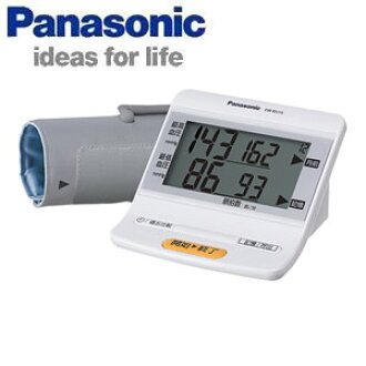 Panasonic EW-BU16-W upper arm blood pressure monitor