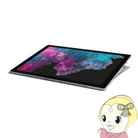 マイクロソフト タブレットパソコン Surface Pro LTE Advanced [Core i5/メモリ8GB/SSD 256GB] GWM-00011 SIMフリー【smtb-k】【ky】【KK9N0D18P】
