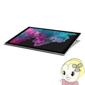マイクロソフト タブレットパソコン Surface Pro 6 [Core i7/メモリ 16GB/ストレージ 512GB] KJV-00027 [プラチナ]【smtb-k】【ky】【KK9N0D18P】