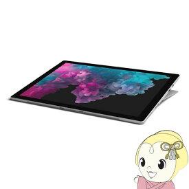 マイクロソフト タブレットパソコン Vsurface Pro 6 [Core i7/メモリ 16GB/ストレージ 1TB] KJW-00017【smtb-k】【ky】【KK9N0D18P】