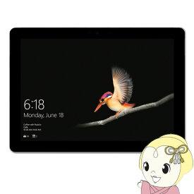 マイクロソフト タブレットパソコン Surface Go [メモリ 8GB/ストレージ 128GB] MCZ-00032【smtb-k】【ky】【KK9N0D18P】
