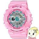 【あす楽】【在庫限り】カシオ 腕時計 BABY-G BA-110CA-4AJF【smtb-k】【ky】【KK9N0D18P】