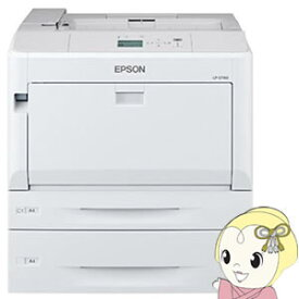 【キャッシュレス5%還元】[予約]LP-S7160Z エプソン A3カラーページプリンター 増設1段カセット 標準搭載モデル【KK9N0D18P】