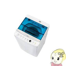 全自動 洗濯機 ハイアール 4.5kg JW-C45A-W 新生活 一人暮らし用 「しわケア」脱水 ホワイト【smtb-k】【ky】【KK9N0D18P】
