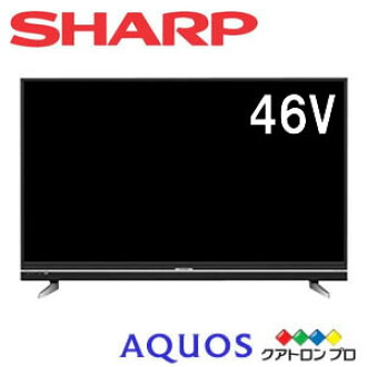 LC-46 XL20 샤프 46 V형 디지털 풀 하이비젼 LED 액정 TV AQUOS 쿠아트론프로 3 D