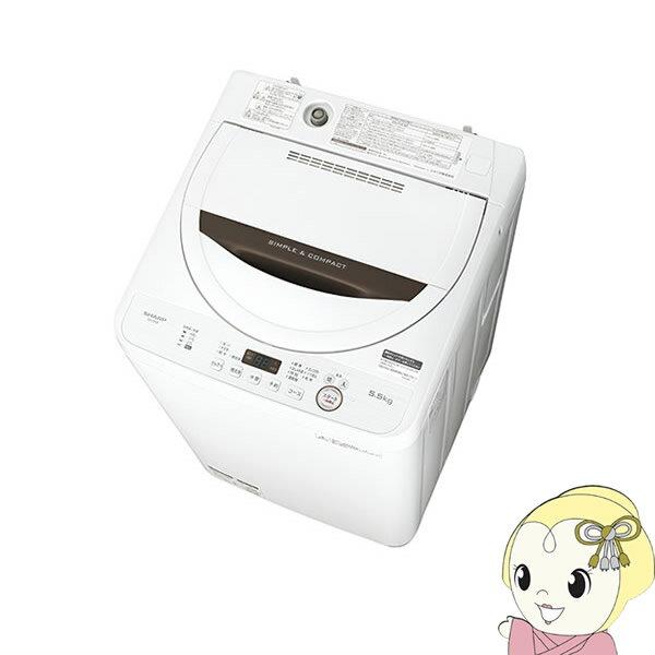 ES-GE5B-T シャープ 全自動洗濯機 5.5kg ブラウン系【smtb-k】【ky】【KK9N0D18P】