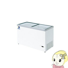 【メーカー直送】[受注生産品]HFG-300D ダイレイ 超低温冷凍ショーケース248L マイナス50度【KK9N0D18P】