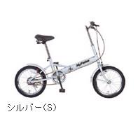 「メーカー直送」M-101-S My Pallas マイパラス 折畳自転車 16インチ COMPACT series【smtb-k】【ky】【KK9N0D18P】