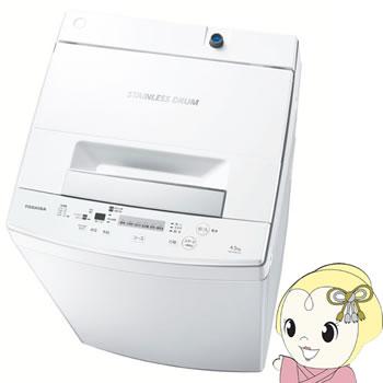 【あす楽】【在庫僅少】AW-45M5-W 東芝 全自動洗濯機4.5kg 新生活 一人暮らし用ステンレス槽 ピュアホワイト【smtb-k】【ky】【KK9N0D18P】