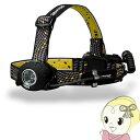【あす楽】【在庫あり】HW-000X GENTOS(ジェントス) LEDヘッドライト 後部認識灯搭載【KK9N0D18P】
