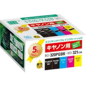 ECI-C320+3215P/BOX エコリカ キヤノン用リサイクルインクカートリッジ 5色パック【KK9N0D18P】