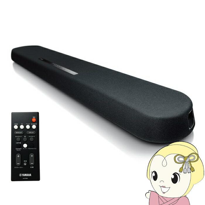 【あす楽】YAS-108-B ヤマハ フロントサラウンドシステム ブラック【smtb-k】【ky】【KK9N0D18P】