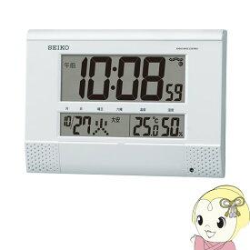 【キャッシュレス5%還元店】セイコー 掛け時計 置き時計 兼用 電波 デジタル プログラム機能 カレンダー 温度 湿度 表示 白 パール SQ435W【KK9N0D18P】