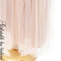 【Lサイズ】発表会に舞台に♪上半身総レースのゴージャス姫ロングドレス★アメリカンスリーブで細魅せ♪ふわふわのチュールレーススカート【ステージ衣装カラオケキャバクラ結婚式】