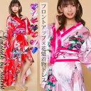 ◆あす楽即納◆新色登場!!シンプル花魁フリル孔雀★きれいなラインが自慢★シンプルで着やすいロングドレス【コスプレ…