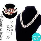 【ネックレス】パールとビジューの上質な高級感♪オシャレ♪服を選ばない万能デザイン【キャバ/結婚式/パーティー】メール便OK