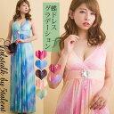 ◆あす楽即納◆ミックスカラーグラデーション★上品キラキラ蝶が舞い踊る★Aラインロングドレス/大きいサイズOK【ロン…