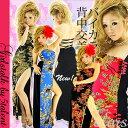 ◆あす楽即納◆バイカラーツートンチャイナドレス★背中スピンドルのスレンダーセクシー★ベアタイプ中華ロングドレス…