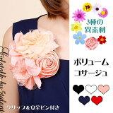 3種類の異素材★薔薇のダイナミックな軽量2WAYコサージュヘッドドレス【結婚式パーティ発表会】