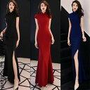 ◆あす楽即納◆【シンプル】大人の無地チャイナ★中華ドレス★細見せが綺麗なハイスリットの誘惑マーメイド♪マオカラ…