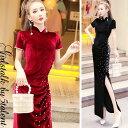 ◆あす楽即納◆高級感ただようふんわりベロアの起毛半袖チャイナ 中華ドレス つぶつぶ大きめパールビーズをたくさん♪…