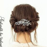【激美☆ヘアアクセ】盛りのアクセントにも★簡単装着コーム♪パールの上品な輝きヘアアクセサリー【キャバ結婚式髪飾りヘッドドレス】