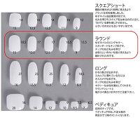 【送料無料★トクトクSALEネイルチップ6】大特価つけ爪!!!毎日違う気分で♪選べるネイルセット♪[メール便もOK]