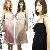 【SALE】ナイトペチコート☆フリルが可愛いネグリジェ★ナイティ☆ランジェリー☆プレゼントにも♪可愛いパジャマパーティ