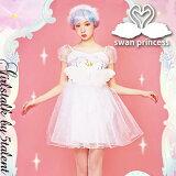 チュチュプリマ★スワンプリンセスのカワイすぎる夢色ミニワンピ★おすすめの最強可愛い白鳥の湖コスプレ衣装仮装/ハロウィン