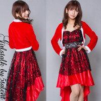 【新作★サンタボレロ長袖】手持ちのワンピが即サンタ☆ボレロカーデ☆クリスマスはコレ♪【コスプレ】