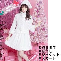 【ミニスカサンタセット】【送料無料】高級ホワイトサンタ♪2ピースジャケットスカート帽子付き【衣装仮装コスチューム】