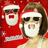 【New!!】クリスマスサンタクロースサングラス!驚きのインパクト系★超簡単装着付け髭コスプレ【クリスマス/サンタ】変身コスチューム