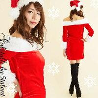 【高級ミニスカサンタ】オフショルダーミニスカサンタ♪デートにもおすすめの長袖タイトなサンタワンピース♪【クリスマス衣装仮装コスプレ】