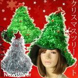 【New!!】クリスマスツリーハット!大きめで可愛い盛り上がるキラキラ系★かぶるだけ簡単装着帽子【クリスマス/サンタ】変身コスチューム