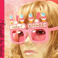 【プチプラ★580yen】お誕生日パーティーに【新作】ハッピーバースデーアイスクリーム!サングラス