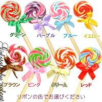 【面白雑貨★ロリポップ☆キャンディボールペン】リアルなペロペロキャンディ型が可愛い♪プチギフト・プレゼントにもおすすめの筆記具♪【メール便OK】