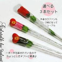 【ジョークギフト】プレゼントに♪ときめき薔薇レースのパンティ・ローズ★選べる3本セット