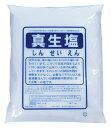 にがりの凝固作用を除去した 真生塩(しんせいえん)1Kg